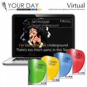 Караоке YOURDAY VIRTUAL Home