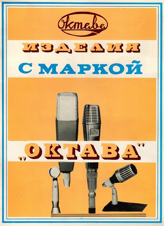 Обложка каталога 70-80-х годов